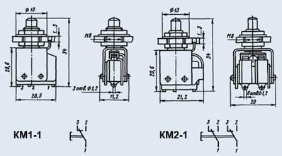 КМ1-1_КМ2-1